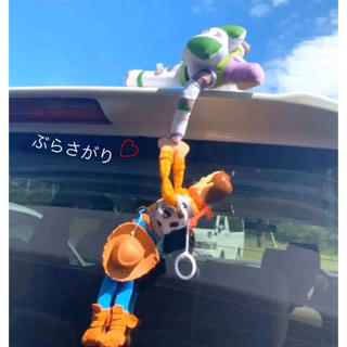 トイストーリー(トイ・ストーリー)のトイストーリー 車 ぶらさげ人形✨付け外し可能!ウッディ バズ ディズニー 94(車外アクセサリ)