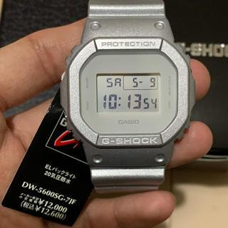 値下交渉可 シルバー G-SHOCK 新品 未使用 銀色 dw 5600 限定(腕時計(デジタル))