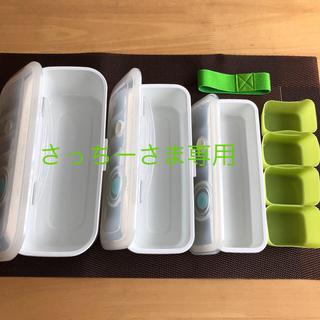 アサヒケイキンゾク(アサヒ軽金属)のアサヒ軽金属真空スリムボックス(容器)
