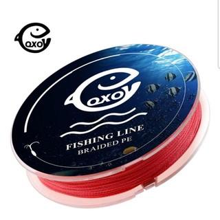 ピンク0.4号!高品質、飛距離、高強度!四つ編み式 PEライン 100m(釣り糸/ライン)