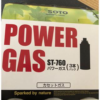 シンフジパートナー(新富士バーナー)のsoto パワーガス3本セット(ストーブ/コンロ)