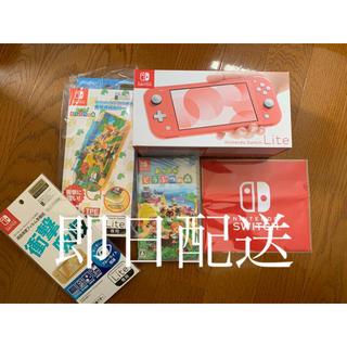 ニンテンドースイッチ(Nintendo Switch)の即日配送Switch lite スイッチライト コーラル どうぶつの森 セット(携帯用ゲーム機本体)