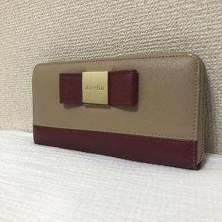 ダズリン(dazzlin)の財布(財布)