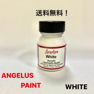 アンジェラス(ANGELUS)のANGELUS STANDARD PAINT 【WHITE】    アンジェラス(スニーカー)