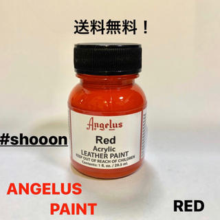 アンジェラス(ANGELUS)のANGELUS STANDARD PAINT 【RED】      アンジェラス(スニーカー)