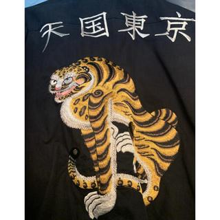 ワコマリア(WACKO MARIA)のワコマリア  天国東京 虎刺繍 ミリタリー(ミリタリージャケット)