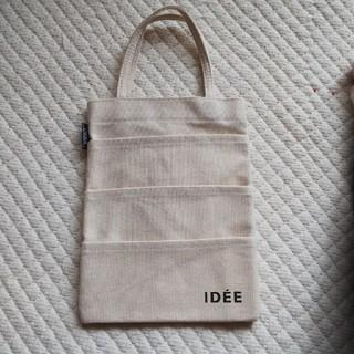 イデー(IDEE)のオルビス×IDEEクローゼットポケット(小物入れ)
