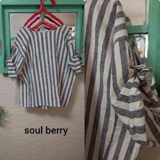ソルベリー(Solberry)のsoul berryソールベリー綿麻ボーダーブラウス(シャツ/ブラウス(半袖/袖なし))