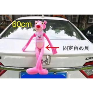 サンリオ(サンリオ)のピンクパンサー 車 座りこみ人形♡ 気分で付け外し可能✨サンリオ USJ 1(車外アクセサリ)