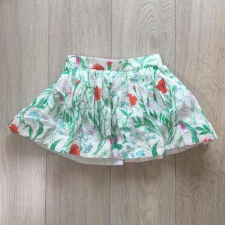 ケイトスペードニューヨーク(kate spade new york)のスカート(スカート)