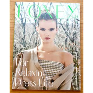 フォクシー(FOXEY)の美品✨ FOXEY magazine ファッション雑誌(ファッション)