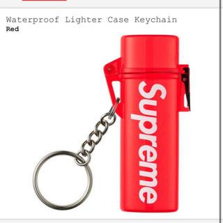 シュプリーム(Supreme)のWaterproof Lighter Case Keychain(キーホルダー)