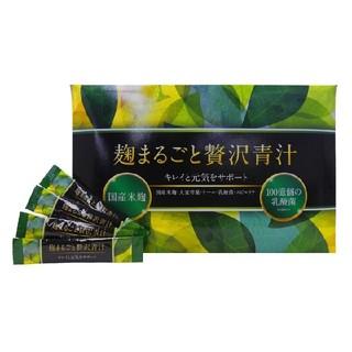 麹まるごと贅沢青汁 10包 1000円