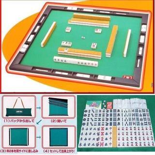 麻雀牌 マット 携帯バッグのセット  新品未使用(麻雀)