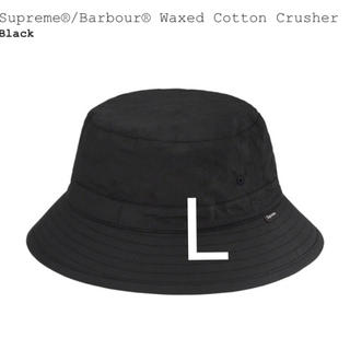 シュプリーム(Supreme)のSupreme®/Barbour® Waxed Cotton Crusher(ハット)