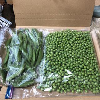 スナップエンドウ、むき身詰め合わせ700グラム(野菜)