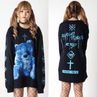 ミルクボーイ(MILKBOY)のTRAVAS TOKYO FURRY BEAR ビッグロンTシャツブラック 新品(Tシャツ/カットソー(七分/長袖))
