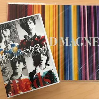 D-BOYSSTAGE10th淋しいマグネット Reds DVD&パンフレット(舞台/ミュージカル)