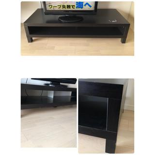 イケア(IKEA)のテレビボード ローテーブル(ローテーブル)