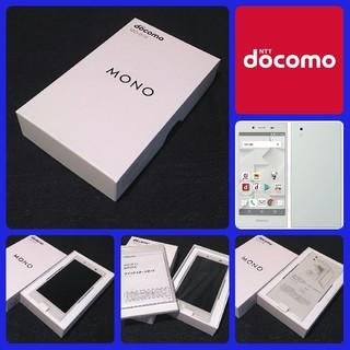 エヌティティドコモ(NTTdocomo)の【SIMフリー/新品未使用】docomo MONO MO-01K/ホワイト(スマートフォン本体)