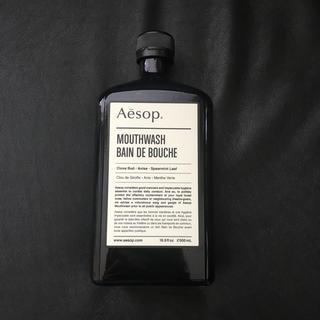 イソップ(Aesop)のAkiiii様専用【新品未使用】Aesop. マウスウォッシュ (口臭防止/エチケット用品)