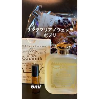 サンタマリアノヴェッラ(Santa Maria Novella)のサンタマリアノヴェッラ 香水 ポプリの香り 5ml(アロマグッズ)