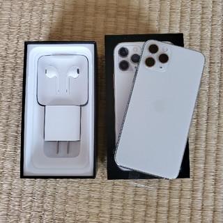 アップル(Apple)のiPhone11Pro simフリー 64GB(スマートフォン本体)