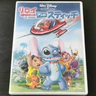 ディズニー(Disney)のリロイアンドスティッチ ディズニーDVD(キッズ/ファミリー)