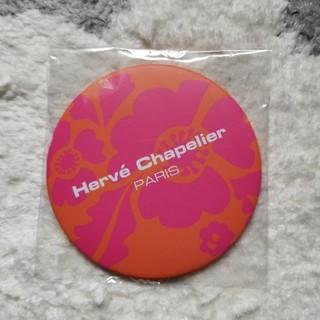 エルベシャプリエ(Herve Chapelier)のエルベシャプリエ 2020年ノベレティオリジナルミラー(ミラー)