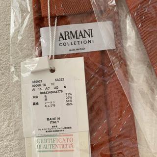 アルマーニ コレツィオーニ(ARMANI COLLEZIONI)のアルマーニコレツォーニ 新品未使用 ネクタイ(ネクタイ)