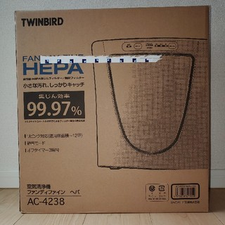 ツインバード(TWINBIRD)の新品 TWINBIRD 空気清浄機HEPA AC-4238 (空気清浄器)