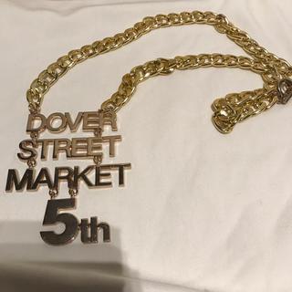 コムデギャルソン(COMME des GARCONS)のプレミア品 Dover street market 5th ネックレス(ネックレス)