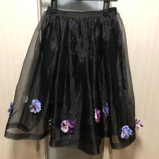 ハニーミーハニー(Honey mi Honey)のハニーミーハニー パンジースカート(正規品)(ひざ丈スカート)