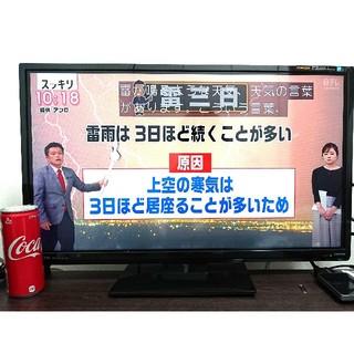 オリアン(ORIAN)のテレビ 23v型 オリオン LED(テレビ)