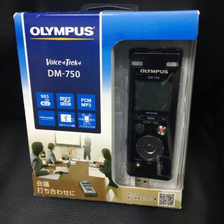 オリンパス(OLYMPUS)の長靴様専用 オリンパス DMー750(その他)