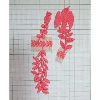 ミナペルホネン(mina perhonen)の🐦️forest parade🐦️ミナペルホネン 刺繍 モチーフ(各種パーツ)