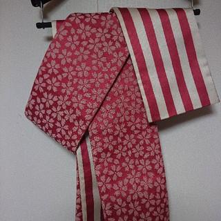 半幅帯 浴衣帯(浴衣帯)