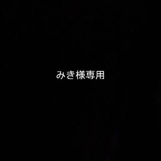 みき様専用(スマホストラップ/チャーム)