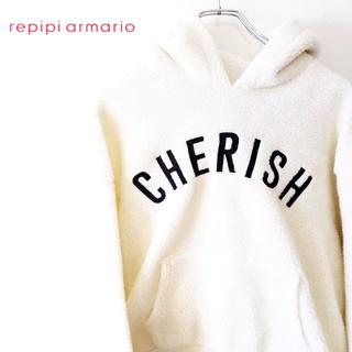 レピピアルマリオ(repipi armario)の【repipi armario】レピアルマリオ ホワイトのフリース パーカー(パーカー)