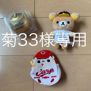 フクオカソフトバンクホークス(福岡ソフトバンクホークス)の野球グッズ 菊33様専用(野球)