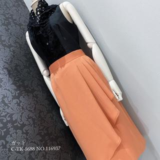 セットアップ ◆ フリル 刺繍 ノースリーブ ブラウス スカート (シャツ/ブラウス(半袖/袖なし))