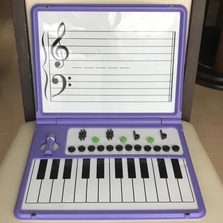 ヤマハ(ヤマハ)のヤマハミュージックの教材(知育玩具)