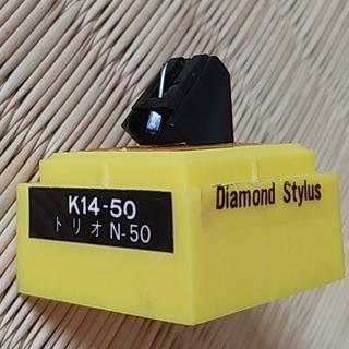 レコード針 0.5MIL N-50(レコード針)