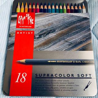 カランダッシュ(CARAN d'ACHE)のカランダッシュ スプラカラーソフト 水彩色鉛筆(色鉛筆)