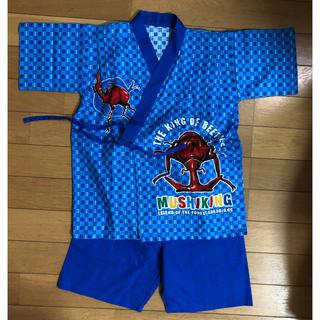 バンダイ(BANDAI)の甚平 サイズ120 ムシキング カブトムシ(甚平/浴衣)