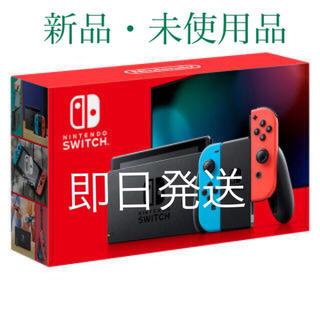 ニンテンドースイッチ(Nintendo Switch)の新型)NINTENDO Switch本体(家庭用ゲーム機本体)