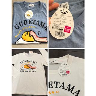 グデタマ(ぐでたま)のまとめ買い 専用(Tシャツ/カットソー)