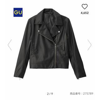 ジーユー(GU)の【SALE】フェイクレザーバイカーブルゾンVN(ライダースジャケット)