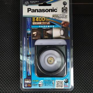 パナソニック(Panasonic)のパナソニック製 強力マルチライト (ライト/ランタン)