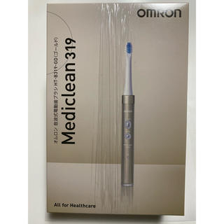 オムロン(OMRON)の電動歯ブラシ  オムロン  Mediclean319 ゴールド(電動歯ブラシ)